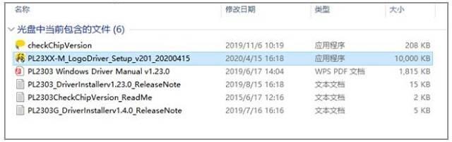 绿联USB转RS232串口驱动安装方法