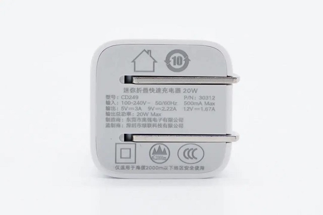 绿联小金刚PD20W充电头拆解评测(上)