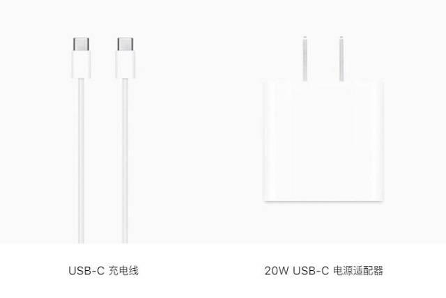 iPad Pro 2021原装充电器