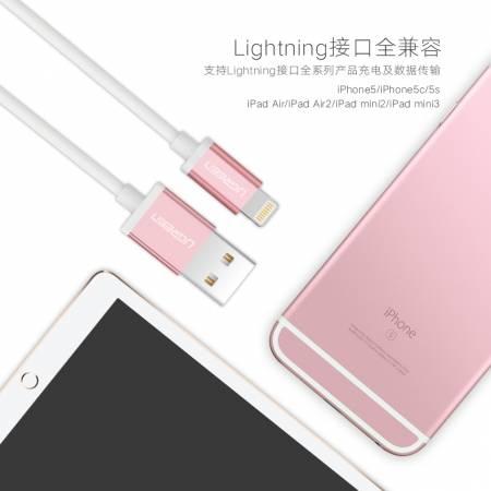 苹果数据线,MFi玫瑰金lightning线