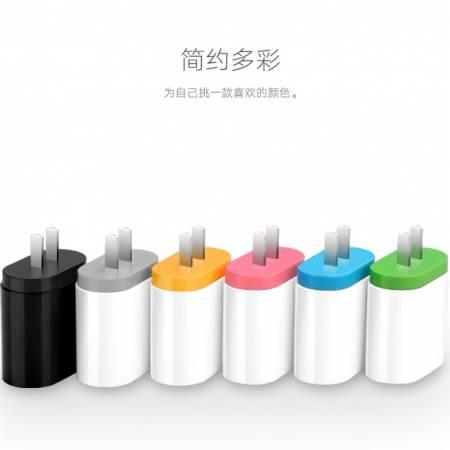 双口USB充电器,3.4A大电流