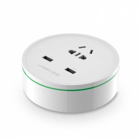 绿联多口usb充电器旅行收线