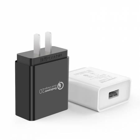 绿联QC2.0/QC3.0快充充电器