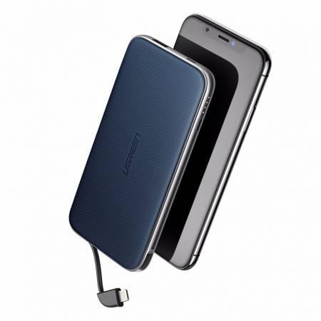 绿联5000毫安自带线充电宝