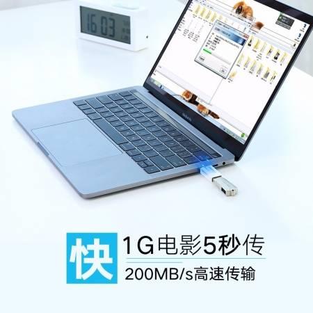 绿联USB 3.0转Type C转接头
