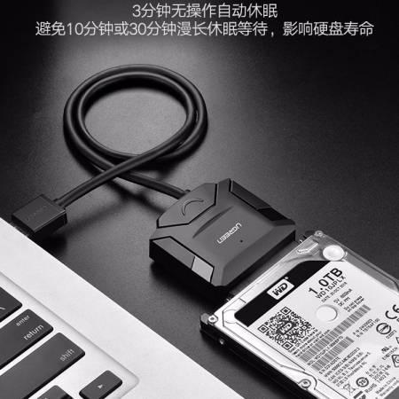 绿联硬盘易驱线,sata转2.5/3.5寸移动硬盘转接线