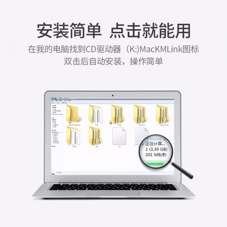 绿联USB对拷线,电脑共享数据线