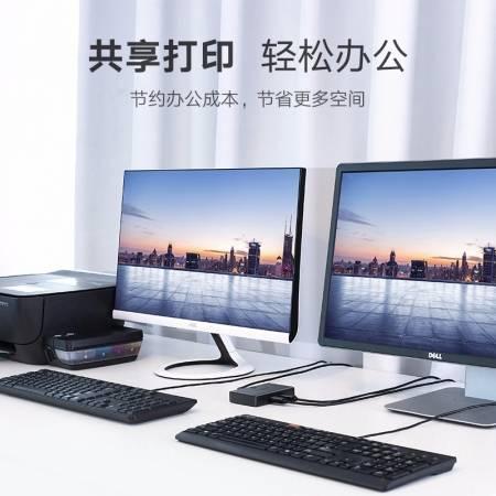 绿联USB共享器,支持键鼠、打印机共享