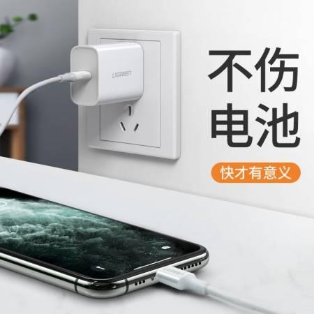 绿联iPhone12充电器 PD20W快充套装
